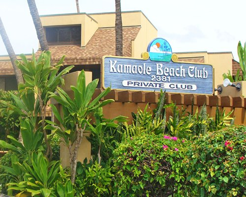 Signboard of Kamaole Beach Club resort.