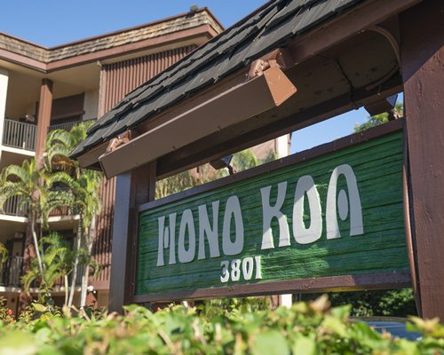 Exterior view of Hono Koa with multiple balconies.
