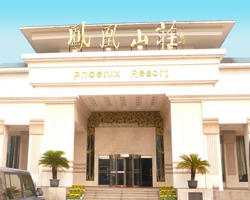 Entrance to Phoenix Resort.