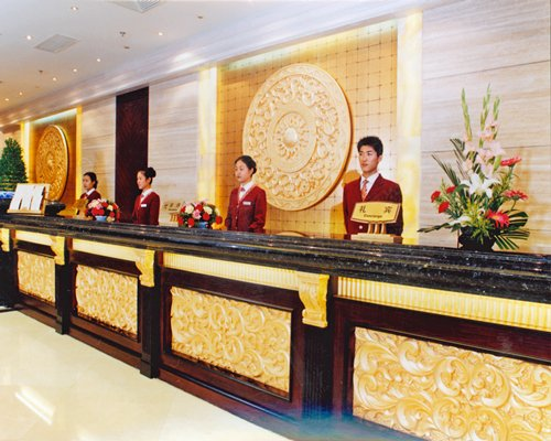The reception area of Beijing Shihao International Hotel.