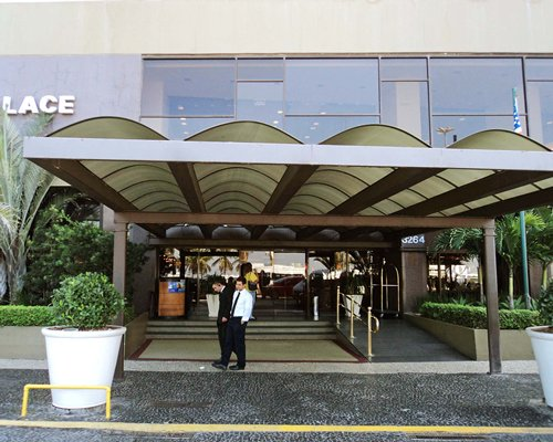 Entrance to the Royal Holiday Rio Othon Palace resort.
