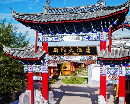 A Japanese themed entrance.