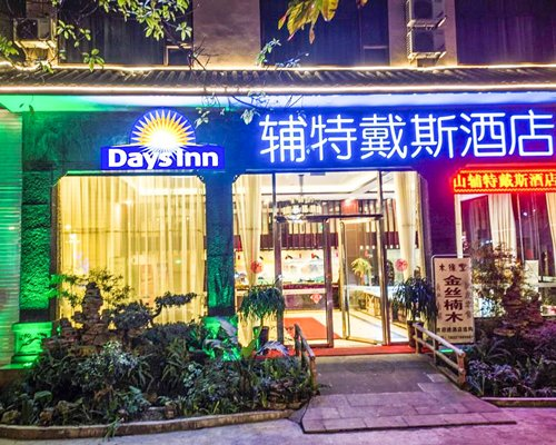 Days Inn Frontier Emeishan