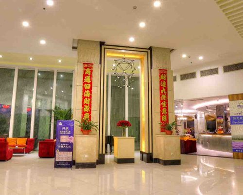 Days Inn Frontier Shaoguan