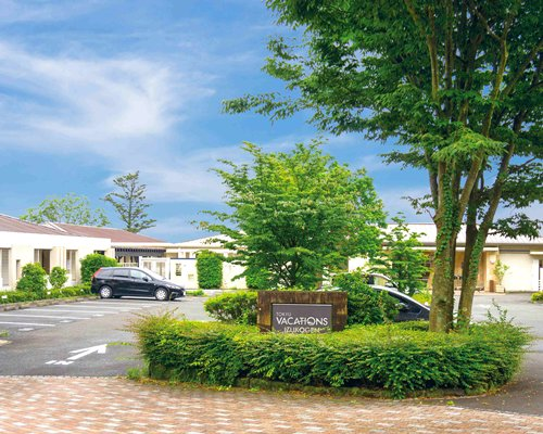 Tokyu Vacations Izukogen - 3 Nights