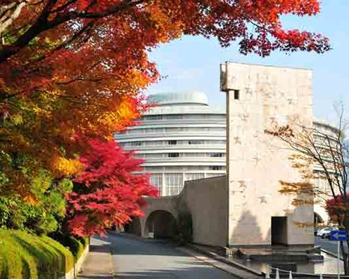 Grand Prince Hotel Kyoto-4 Nights
