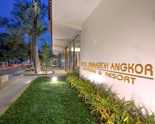 Hotel Somadevi Angkor Boutique & Resort - 4 Nights